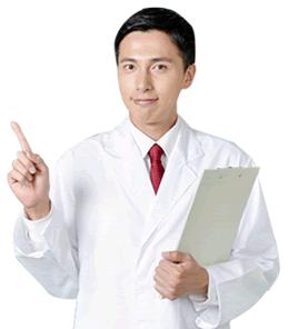 ぶどう膜炎の種類について