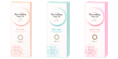 Eye coffret 1dayUV-M First Make