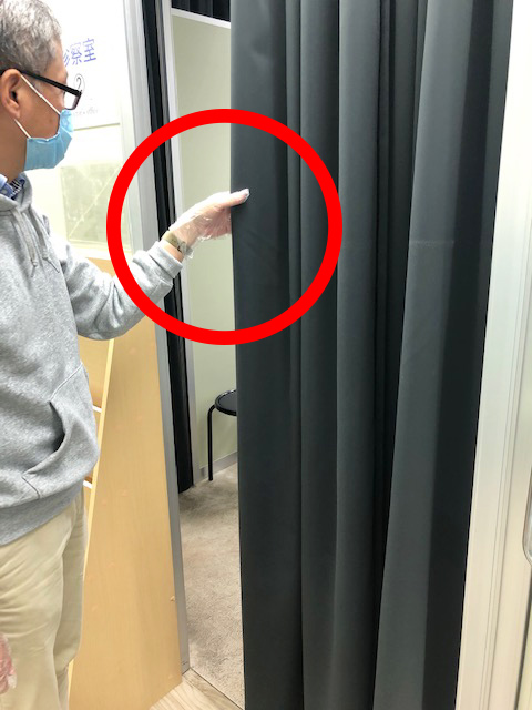 【手袋】検査室カーテン